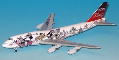 Dragon - 1/400 - Boeing 747 400 - JAL Japan Airlines DREAM EXPRESS FRIENDS weiß - Tomy - 00005