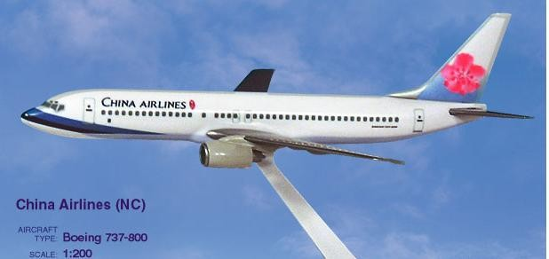Long Prosper - 1/200 - Boeing 737 800 - China Airlines  - 2073769