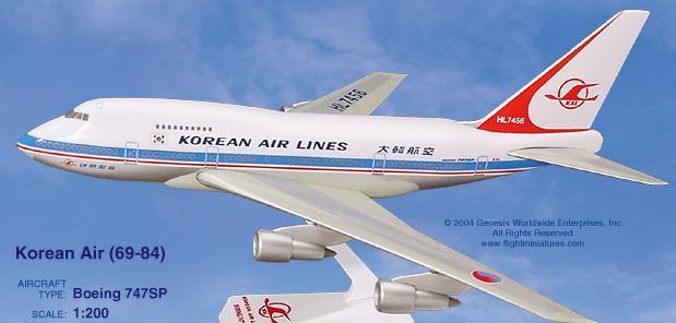 Long Prosper - 1/200 - Boeing 747SP - Korean Air - 2074730