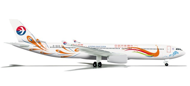 Herpa - 1/500 - Airbus A330 300 - China Eastern Yunnan Airlines PEACOCK - 526081