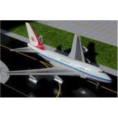 Gemini - 1/400 - Boeing 747SP - Korean Air oc - 085