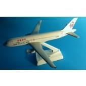 Long Prosper - 1/200 - Airbus A320 200 - Dragonair - 2032023