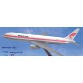 Long Prosper - 1/200 - Boeing 767 300ER - Martinair - 2076745