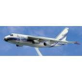 Long Prosper - 1/250 - Antonov 124 100 - Volga Dnepr Airlines - 25an02