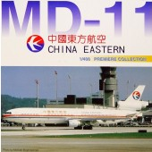 Dragon - 1/400 - MD 11 - China Eastern Airlines - 55069