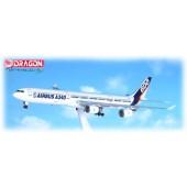 Dragon - 1/400 - Airbus A340 600 - House Colour - 55277
