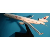 Dragon - 1/400 - MD 11F - MASKargo - 55286