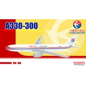 Dragon - 1/400 - Airbus A330 300 - China Eastern Airlines - 55919