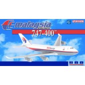 Dragon - 1/400 - Boeing 747 400F - MASKargo CARGO - 55942